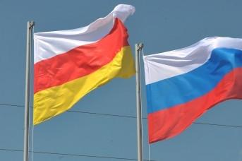 Миграционные изменения для граждан Республики Южная Осетия