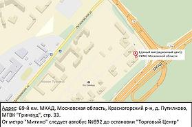 карта УФМС МО.jpg