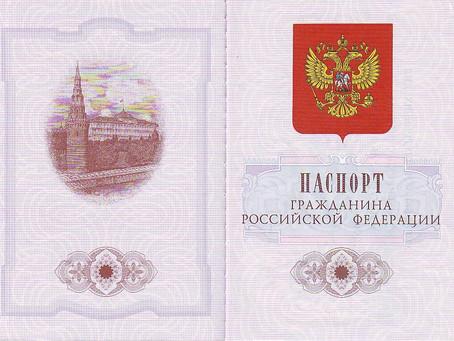 МВД утвердило новый регламент по принятию гражданства РФ и выходу из него.