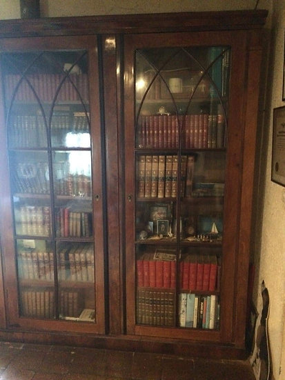 French Gothic Bookcase