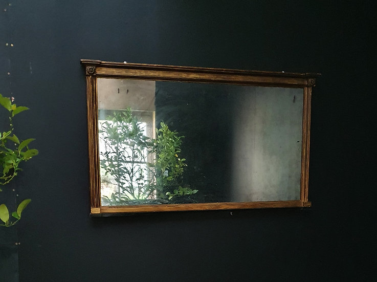 Georgian Wall Mirror SOLD