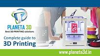what is 3d printing.jpg
