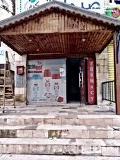 محل تجاري للإيجار في حي نزال شارع حليمة السعديه