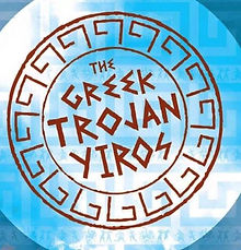 The Greek Trojan
