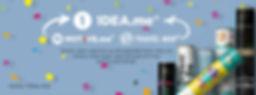 Переходи на новый сайт 1DEA.me