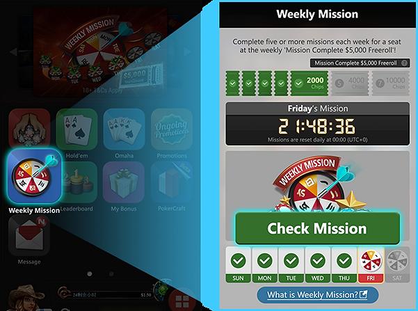 PokerOk_weeklymission.png