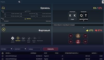 PokerOK_Holdem.jpg