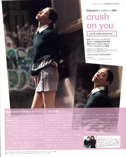 scan-001 2