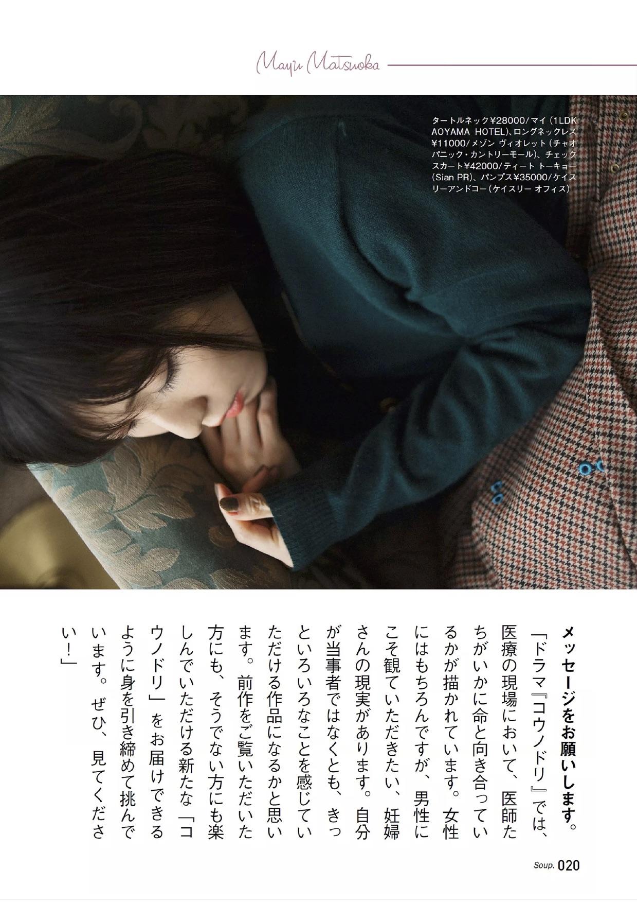 FujisanReader012