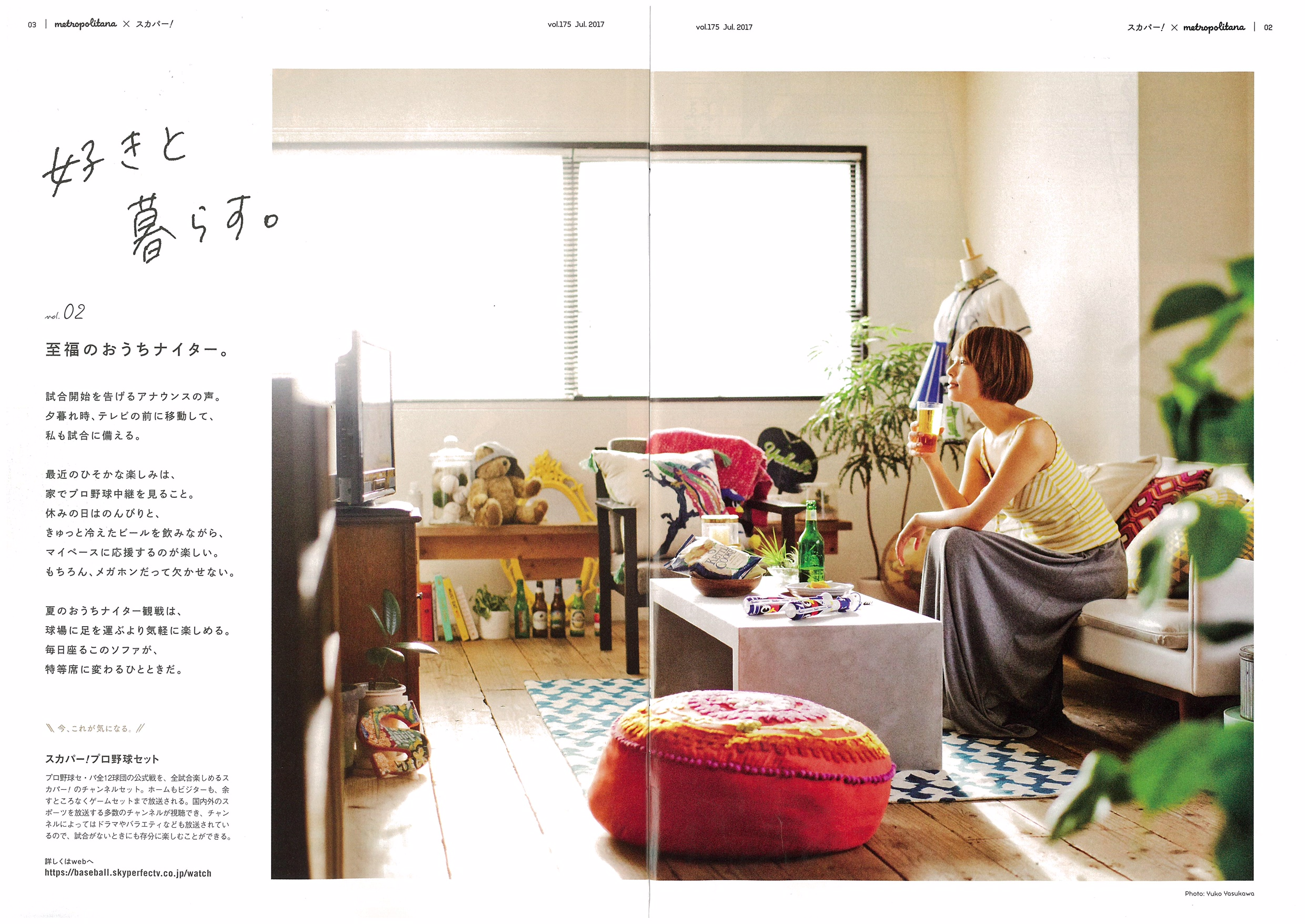 scan-001 (1)