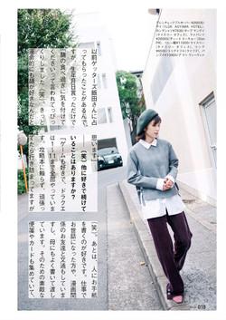 FujisanReader010