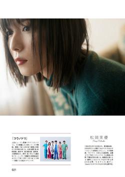 FujisanReader013