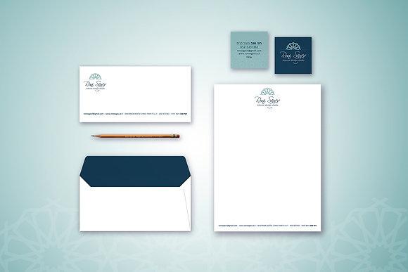 חבילת ניירת משרדית