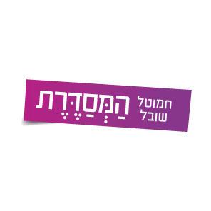 logos - new branding agulot-28.jpg