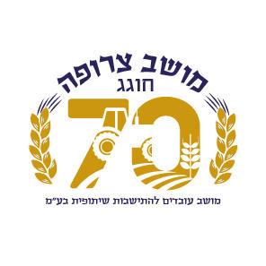 logos - new branding agulot-20.jpg