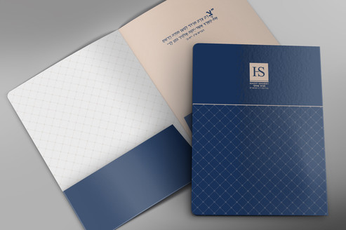 Front-and-Inside-Folder-hagit.jpg