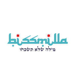 logos - new branding agulot-16.jpg