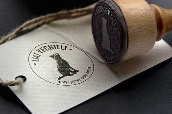 liat stamp (1).jpg