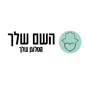 לוגו מהמדף