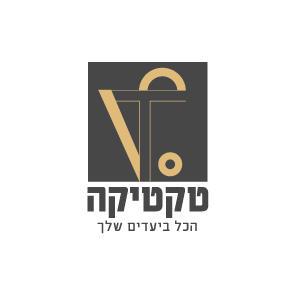 logos - new branding agulot-08.jpg