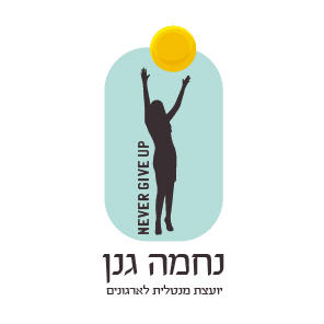 logos - new branding agulot-26.jpg