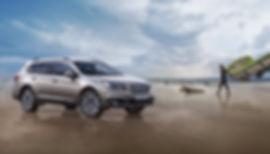 Subaru Outback nye priser
