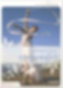 2019-09-30_15_23_20-Amazon.fr_-_L'_énerg