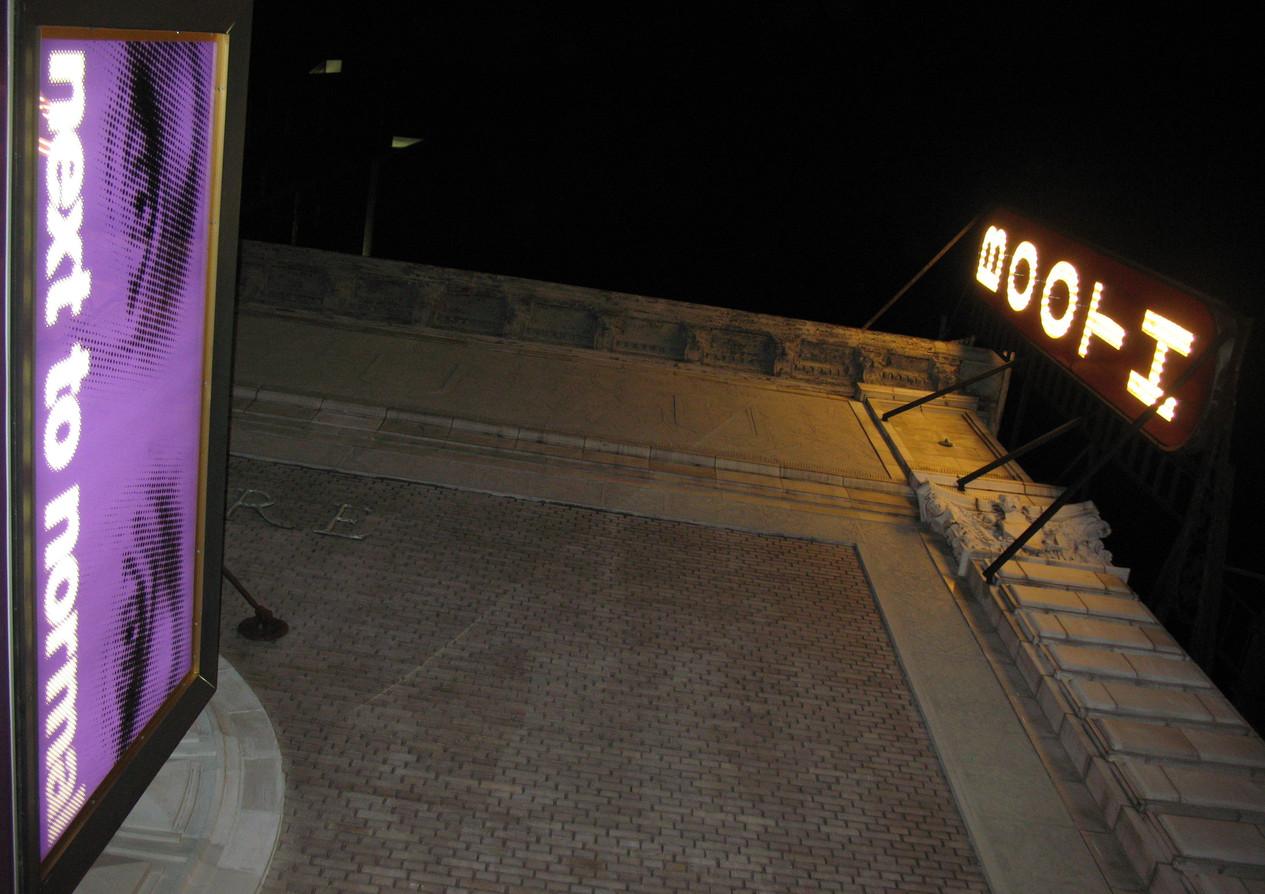 Booth Theater 2009.jpg