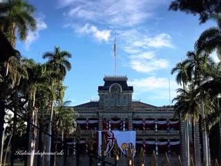 King Kalakaua's 183rd  birthday celebration