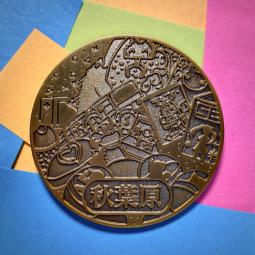 Akihabara Medalion Pin