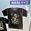 Thumbnail: Re:Zero Pixel Tshirt