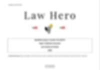solicitors accunts 2020 screenshot.png
