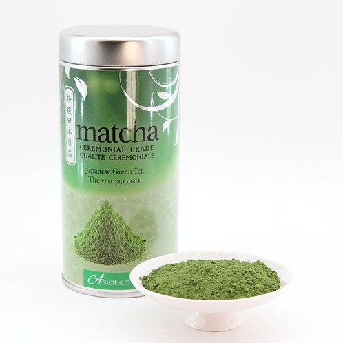 Japanese Matcha Ceremonial Grade (50 g)