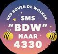 sticker-1024x952.png