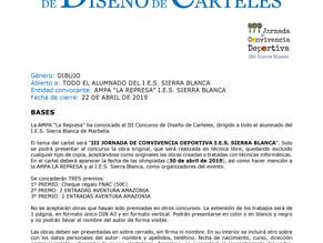 Participa en el III Concurso de Diseño de Carteles