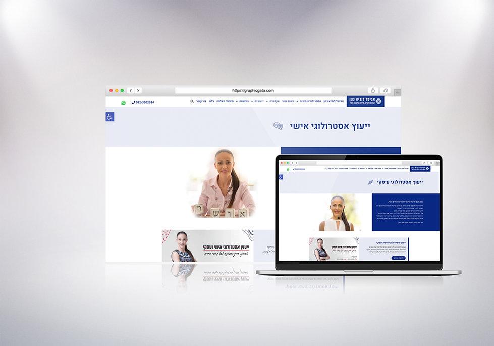 avital_web.jpg