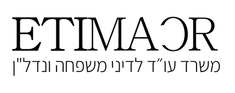 ETI_MAOR_logo.png