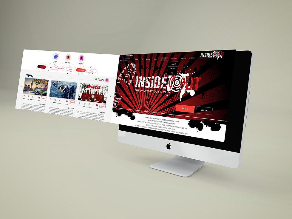 Web Presentation InsideOut.jpg