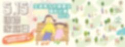 PD19-web banner-FB Cover.jpg