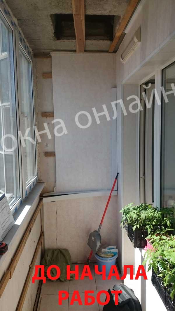 Обшивка-лоджии-МДФ-панелью-78.0