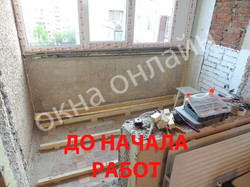 Обшивка-лоджии-ПВХ-панелью--52.0