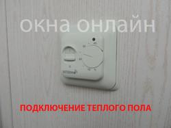 Обшивка-лоджии-МДФ-панелью-78.9
