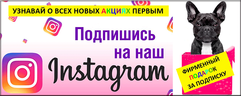 Инстаграм.png