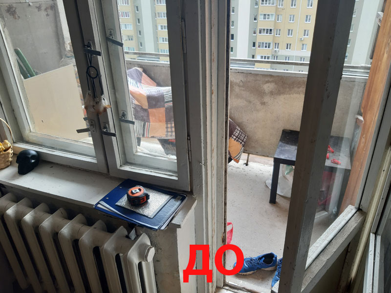 Совмещение лоджии с комнатой, Окна Онлай