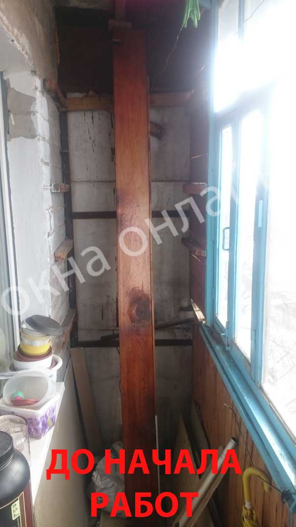 Обшивка-балкона-ПВХ-панелью-58.0