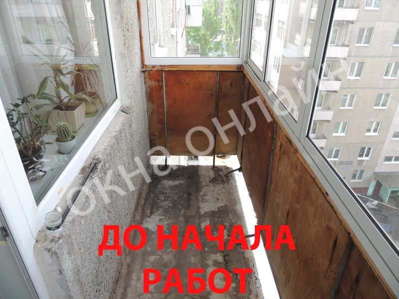 Обшивка-балкона-евровагонкой-53.0
