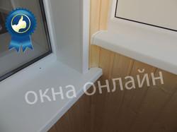Обшивка-балкона-евровагонкой-33.11