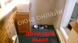 Обшивка-лоджии-ПВХ-панелью-104.4