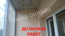 Обшивка-балкона-МДФ-панелью-110.6