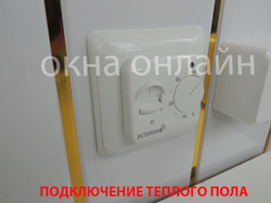 Обшивка-лоджии-ПВХ-панелью-54.10